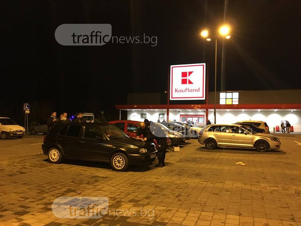 Policejska Blokada Na Kaufland V Plovdiv Uniformeni Proveryavat